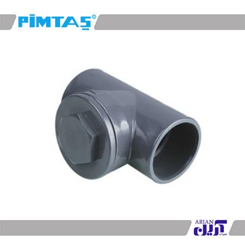 شیر خودکار دریچه ای U-PVC