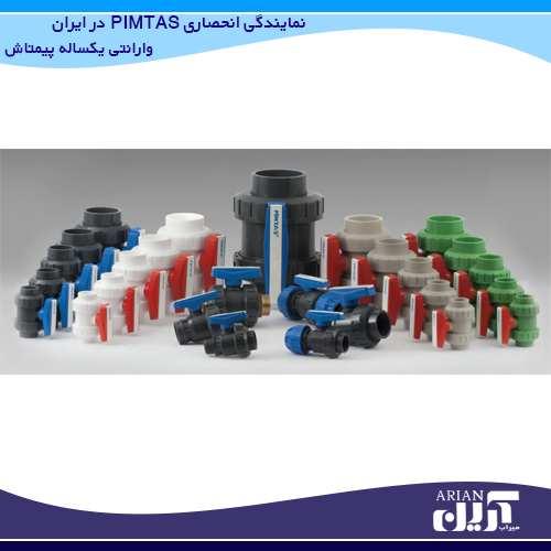 عملکرد شیمیایی در PVCU